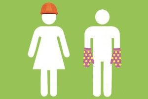 Toplumsal Cinsiyet Eşitliği Farkındalık/Bilgilendirme Toplantısı